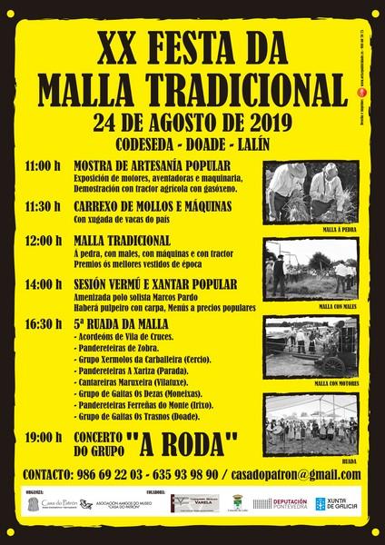 cartel_malla_16